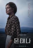 Hostiles - South Korean Movie Poster (xs thumbnail)