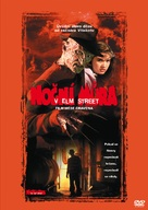 A Nightmare On Elm Street - Czech Movie Cover (xs thumbnail)