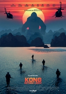 Kong: Skull Island - Czech Movie Poster (xs thumbnail)