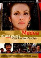 Medea - Italian Movie Cover (xs thumbnail)
