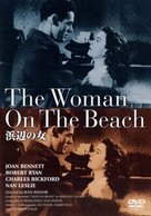 The Woman on the Beach - Japanese DVD cover (xs thumbnail)