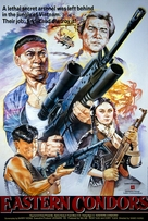 Dung fong tuk ying - Movie Poster (xs thumbnail)