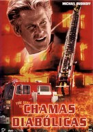 Ablaze - Portuguese DVD cover (xs thumbnail)