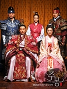"""Jumong"" - South Korean Movie Poster (xs thumbnail)"