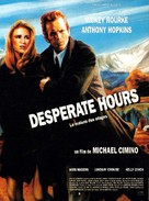 Desperate Hours - French Movie Poster (xs thumbnail)
