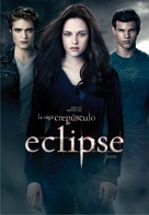 The Twilight Saga: Eclipse - Argentinian DVD cover (xs thumbnail)
