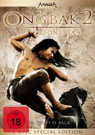 Ong bak 2 - German Movie Cover (xs thumbnail)
