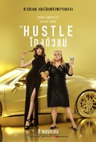 The Hustle - Thai Movie Poster (xs thumbnail)