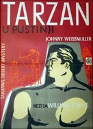 Tarzan's Desert Mystery - Polish Movie Poster (xs thumbnail)