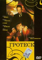 The Grotesque - Russian Movie Cover (xs thumbnail)