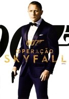 Skyfall - Brazilian DVD cover (xs thumbnail)