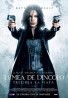Underworld: Awakening - Romanian Movie Poster (xs thumbnail)
