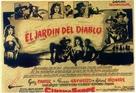 Garden of Evil - Spanish Movie Poster (xs thumbnail)