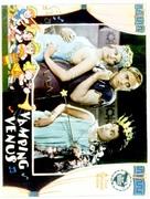Vamping Venus - Movie Poster (xs thumbnail)