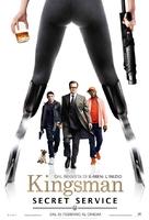 Kingsman: The Secret Service - Italian Movie Poster (xs thumbnail)