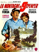 Spencer's Mountain - French Movie Poster (xs thumbnail)