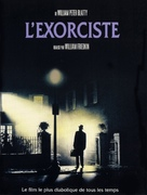 The Exorcist - French Movie Poster (xs thumbnail)