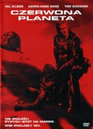 Red Planet - Polish DVD cover (xs thumbnail)