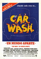 Car Wash - Spanish Movie Poster (xs thumbnail)