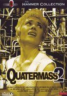Quatermass 2 - Spanish Movie Cover (xs thumbnail)