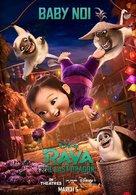 Raya and the Last Dragon - Movie Poster (xs thumbnail)