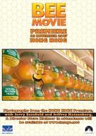 Bee Movie - Hong Kong Movie Poster (xs thumbnail)