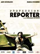 Professione: reporter - French Movie Cover (xs thumbnail)