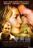 Brødre - Taiwanese Movie Poster (xs thumbnail)