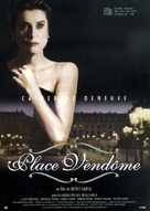 Place Vendôme - Spanish Movie Poster (xs thumbnail)