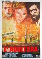 Beröringen - Italian Movie Poster (xs thumbnail)
