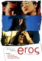 Eros - South Korean Movie Poster (xs thumbnail)
