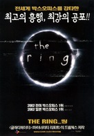 The Ring - South Korean Movie Poster (xs thumbnail)