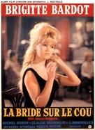 La bride sur le cou - Belgian Movie Poster (xs thumbnail)