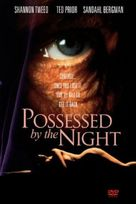 Possessed by the Night - DVD cover (xs thumbnail)