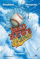 Bad News Bears - Movie Poster (xs thumbnail)