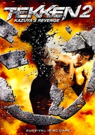 Tekken: A Man Called X - DVD cover (xs thumbnail)