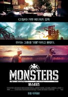 Monsters - South Korean Movie Poster (xs thumbnail)