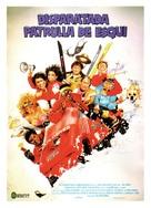 Ski Patrol - Spanish Movie Poster (xs thumbnail)