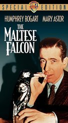The Maltese Falcon - VHS movie cover (xs thumbnail)