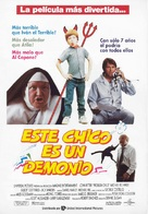 Problem Child - Spanish Movie Poster (xs thumbnail)