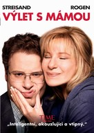 The Guilt Trip - Czech DVD movie cover (xs thumbnail)