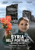Ma'a al-Fidda - Spanish Movie Poster (xs thumbnail)