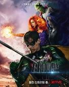 Titans - South Korean Movie Poster (xs thumbnail)