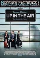 Up in the Air - Spanish Movie Poster (xs thumbnail)