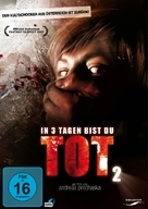 In 3 Tagen bist du tot 2 - German DVD cover (xs thumbnail)