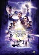 Ready Player One - German Movie Poster (xs thumbnail)