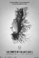 A Floresta das Almas Perdidas - Portuguese Movie Poster (xs thumbnail)