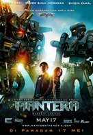 Mantera - Malaysian Movie Poster (xs thumbnail)
