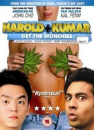 Harold & Kumar Go to White Castle - British DVD movie cover (xs thumbnail)