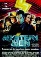 Mystery Men - French Movie Poster (xs thumbnail)